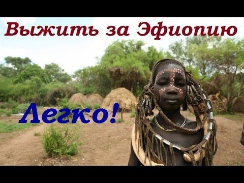 Hearts of Iron IV: Эфиопия. Гениальная Италия!