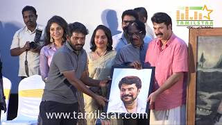 Peranbu Movie Audio Launch | Mammootty | Ram | Anjali