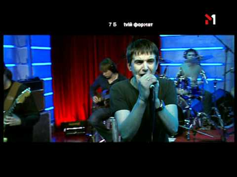 7Б - Молодые Ветра (Live @ М1, 2003)