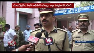 CP Kamalasan Reddy Inspects Counting Arrangements In Karimnagar | TS Election Results 2018