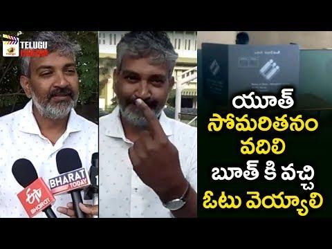 Rajamouli Powerful Message to Youth After Voting | Telangana Elections 2018 | Mango Telugu Cinema