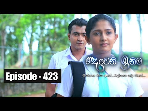 Deweni Inima | Episode 423 19th September 2018
