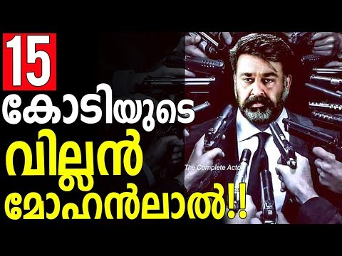 Mohanlal Suriya KV Ananth New Tamil Movie Announcement