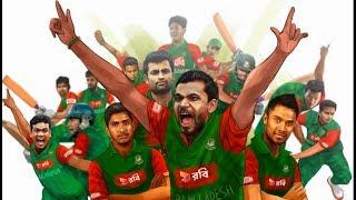 এ কি করল মাশরাফি বাহিনীNew Zealand vs Bangladesh Cricket Match Live
