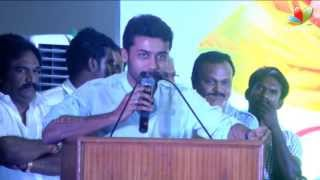 Poraali - Surya Launches Iruvar Ondranaal Audio | Tamil Movie | Prabhu PR, Krithika Malini