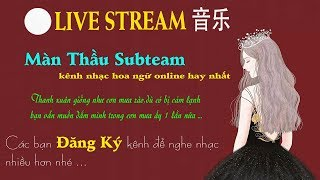 🔴[2 Hour] Live Stream |Vietsub: Một Vài Bài Ca  (#manthausubteam) | Hot Music Tiktok 2018