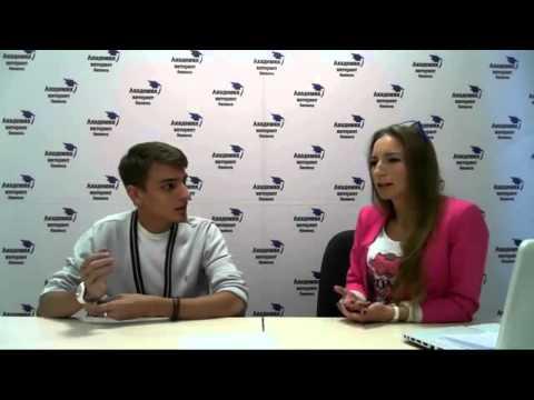 Интервью с Александром Дементьевым в офисе Академии Интернет Бизнеса