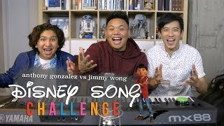 Disney Song Challenge Coco 39 S Anthony Gonzalez Vs Jimmy Wong Aj Rafael