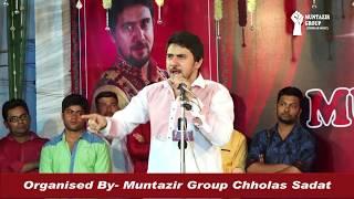 Farhan Ali Waris 2015 Main Hussain Ibne At International Jashn-E-Muntazar Chholas Sadat India Part-7