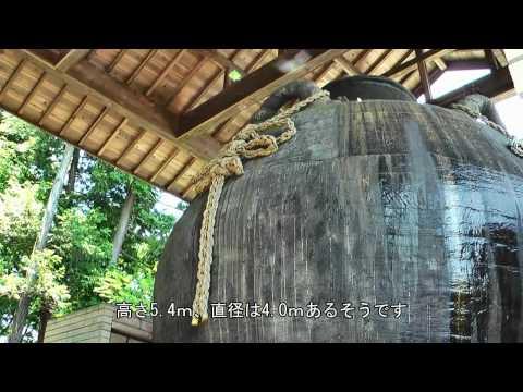 瑞浪市 「世界一の美濃焼茶つぼ 豊穣の壺」