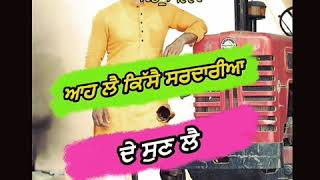 Kaim Sardari Parry Sarpanch New whatsapp Status Video