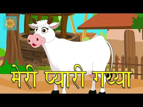 Hindi Nursery Rhyme   Meri Pyari Gaiya