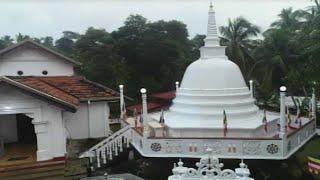 Sawanak Res | - (2021-08-22) | ITN
