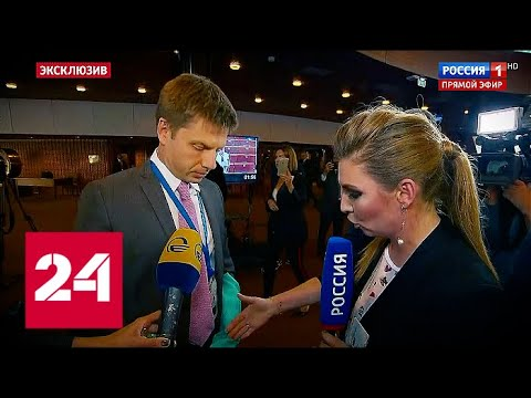 Украинцы в ПАСЕ: новый скандал. 60 минут от 09.10.18