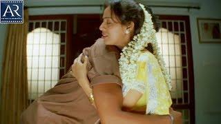 Naa Madilo Nidirinche Cheli Movie Scenes   Jayashree with Her Husband   AR Entertainments