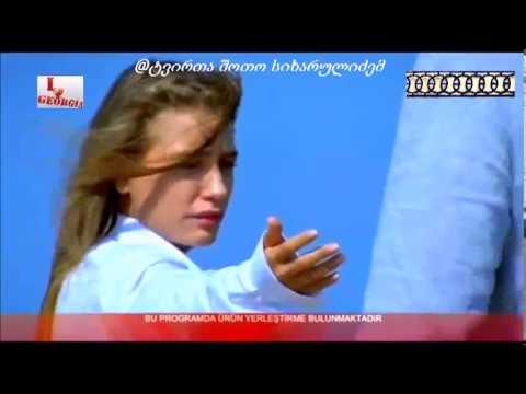 turquli seriali - titebis dro Love soundtrack tkveni txovnit სერიალი ტიტების დრო