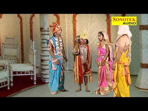Aalha Shree Hanuman Ji Part 4 I Katha Shri Ram Bhakt Hanuman Ki I Sanjo Baghel I Sonotek Cassettes video