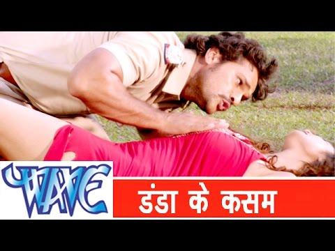 Danda Ke Kasam    Bhojpuri Hot Song    Khesari Lal Yadav Ii Hathkadi video