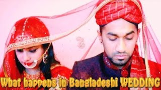 What happens in Bangladeshi WEDDING! বর্তমানে বিয়ে বাড়ীর অবস্থা!