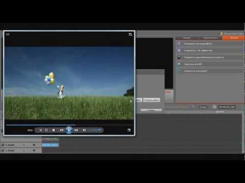 Видео как в видео добавить музыку