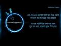 Deshi Mc's - New Age Lyrics | Mc Mugz | Skibkhan | Mc Shaq