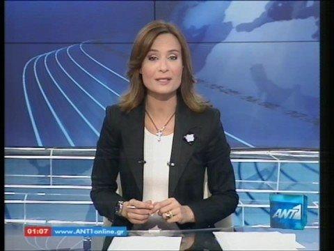 Mixalopoulou Giota, Μιχαλοπούλου Γιώτα, Antenna
