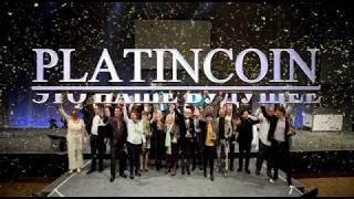 Platincoin   Итоги Event в Берлине ноябрь 2017  Планы на будущее