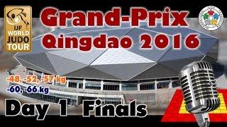 Гран-При, Циндао : Каролина