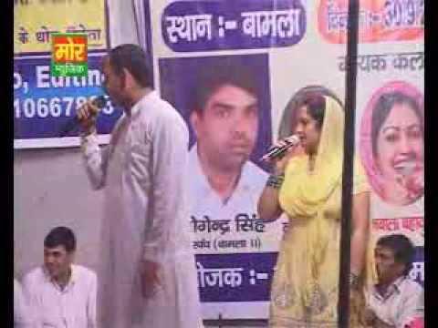 Teri Shan Pe Mar Gya Bhabhi,rajbala Ki Hit Ragni ,mormusic,haryanvi Ragni,haryana Ragni,haryanvi Mus video