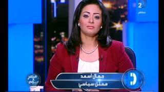 برنامج مصر×يوم|بطريرك أثيوبيا فى ضيافة البابا تواضروس بالمقر الباباوى