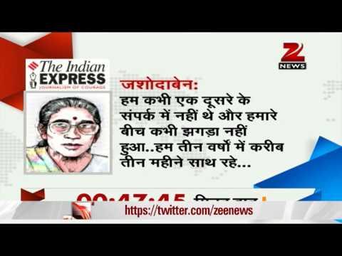 Narendra Modi's 'wife' Jashodaben finally speaks