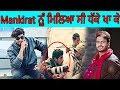 Singga De Madde Time di puri Kahani | Mankirat nu Mileya Dhakke Kha ke