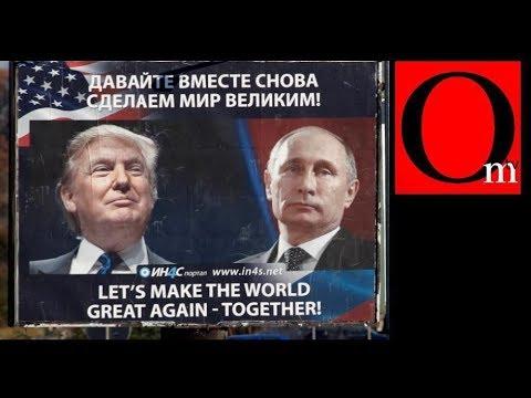 50 000 друзей Путина ждут санкций