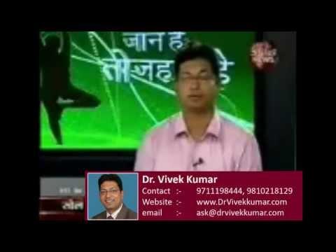 Dr Vivek Kumar - Cosmetic Surgery(part 3)