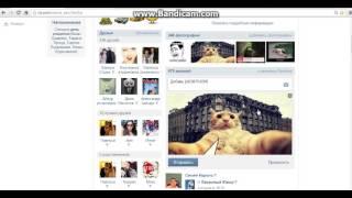Как сделать надпись на фото как вконтакте
