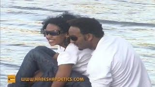Eritrea - Salh Saed - Goita Edl coming soon  - (Official Movie) - New Eritrean Movie 2015