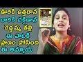 Aravinda Sametha Reddamma Thalli Song By Singer Mohana Bhogaraju Aravinda Sametha Fatafutnews mp3