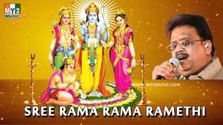 SREE RAMA RAMA RAMETHI BY SPB | LORD RAMA STHOTRA | BHAKTHI SONGS | SRI RAMA NAVAMI SPECIAL