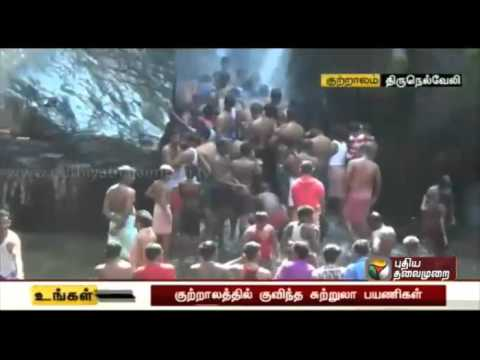 Pongal holiday increases tourist inflow to Courtallam falls