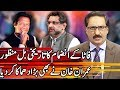 Kal Tak with Javed Chaudhry - 24 May 2018 | Express News
