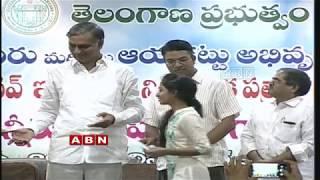 Telangana Mission Kakatiya Media Awards 2017
