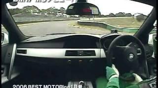 download lagu Best Motoring - 2006-05 Bmw Vs Japan, M5 Vs gratis