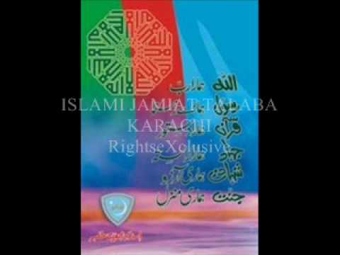 Kaarwaan-E-Jamiat (Jamiat Tarana Original)
