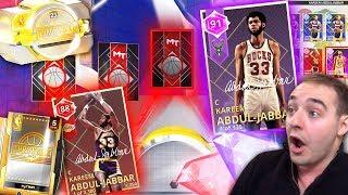 NBA 2K18 My Team LIMITED KAREEM IN PACKS! OMG DID WE PULL HIM?!?! NO WAY!!!!