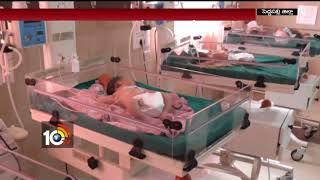 ఒకే రోజు 39 ప్రసవాలు…   Patients flow increase in Godavarikhani Govt Hospital
