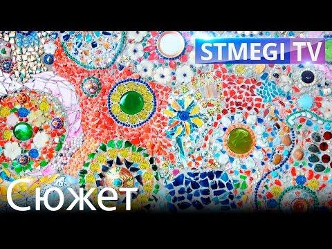Мозаика из старых сервизов и что ей можно отделать – мои идеи