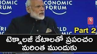 PM Narendra Modi Speech At World Economic Forum Summit In Davos | Part - 2