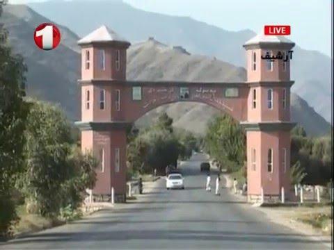Afghanistan Midday Dari News - 19.05.2016        خبرهای نیمه روزی