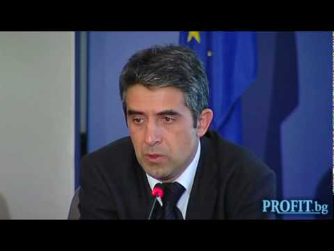 Rosen Plevneliev , Minister of Regional Development and Public Works - part 2