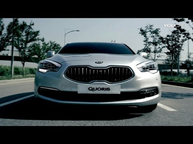 NEW 2013 Kia Quoris ► DRIVING